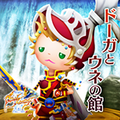 TFFAC Song Icon FFIII- Doga and Unei (JP)