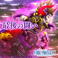 TFFAC Song Icon FFV- The Final Battle (JP)