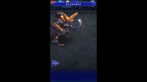 Deathblow (Commando ability)