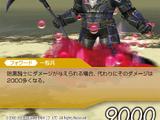 Dark Knight (Final Fantasy XI)
