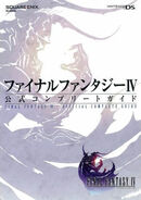 FFIV Official Complete Guide