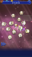 FFRK Sheep Song
