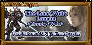 FFRK The Lone Wolfs Lament Rebirth Event