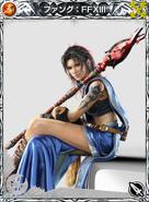 Mobius - Fang FFXIII R5 Ability Card