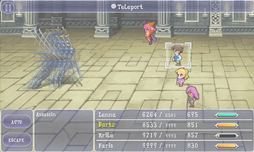 Warp (Final Fantasy V)
