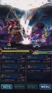 FFBE Excalibur EA