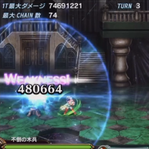 FFBE Snap Punch.png