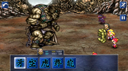 FFVI iOS Earthen Wall