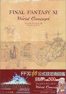FFXI World Concept