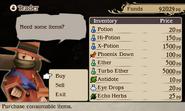 Scr AdventurerShop BS