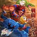 TFFAC Song Icon FFII- Battle Theme A (JP)