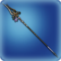 Tsukuyomi's Lance from Final Fantasy XIV icon