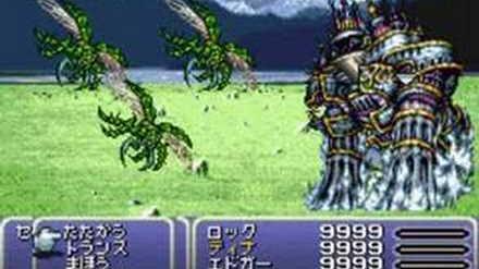 Final_Fantasy_VI_Advance_Esper_-_Alexander