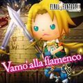 TFFAC Song Icon FFIX- Vamo Alla Flamenco (JP)