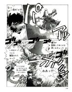 FFIII Manga Unei
