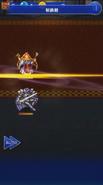 FFRK Zantetsuken Ability