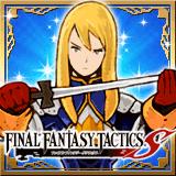FFTS App Icon