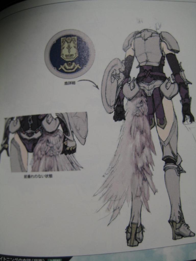 Knight of Etro