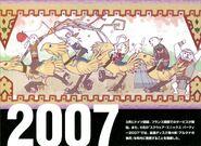 Yuzuki Ikeda FFXI Art 2007
