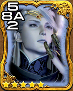 018a The Emperor (1)