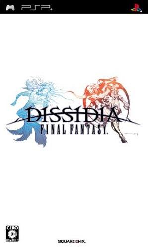 Dissidia Final Fantasy (2008) merchandise