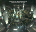 FFVII OST Old Front.png