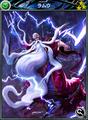 Mobius - Ramuh R3 Ability Card