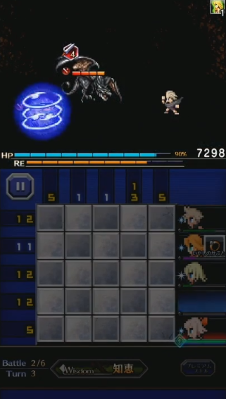 Final Fantasy IV: The After Years abilities