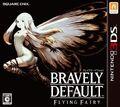 Bravely Default Flying Fairy Japan Cover