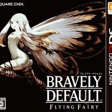Bravely Default Flying Fairy Japan Cover.jpg