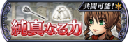 Cinque Event banner JP from DFFOO
