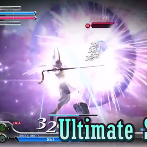 DFF2015 Ultimate Shield.png