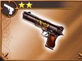 Dissidia Final Fantasy Opera Omnia weapons/Guns