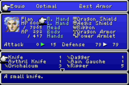 FFII GBA Equipment Menu
