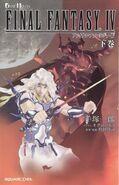 Ff4 Novel 2