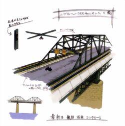 CC Midgar Bridge Artwork.jpg