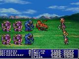 Sergeant (Final Fantasy II)