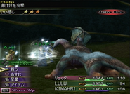 FFX-2 Kimahri White Wind