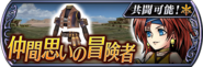Lion Event banner JP from DFFOO