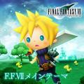 TFFAC Song Icon FFVII- Main Theme (JP)
