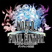 World of Final Fantasy Dungeon Trial Edition