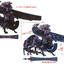 Centaurions Art FFXIII.jpg