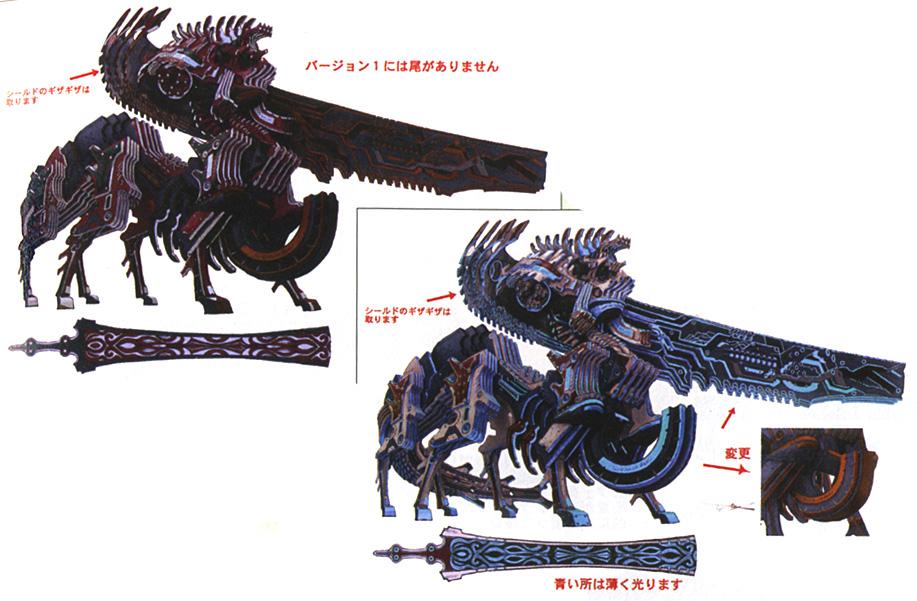 Centaurion Blade (Final Fantasy XIII)