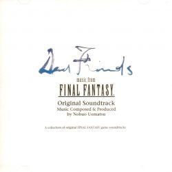 Dear friends soundtrack.jpg