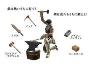 FF14Blacksmith2