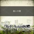 TFFAC Song Icon NieR- A Beautiful Song (JP)