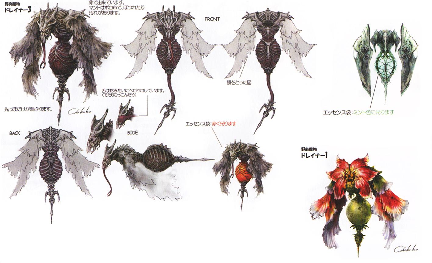 Barbed Specter (Final Fantasy XIII)