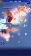 FFRK Tri-Disaster