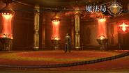 FFT-0 Suzaku Peristylium Magic Department
