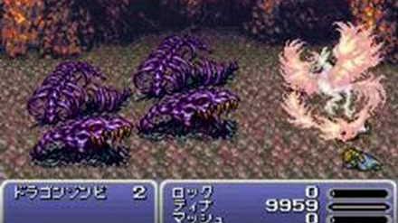 Final_Fantasy_VI_Advance_Esper_-_Phoenix